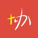北京政务协同手办公系统