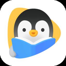 腾讯企鹅辅导苹果版(高中课外辅导平台)