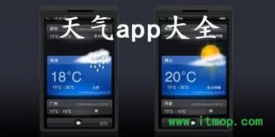 天��app