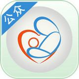 福建省妇幼保健院公众版