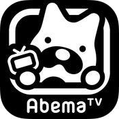 abema tv app