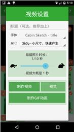 定格相机手机版 v1.5 官网安卓版 0