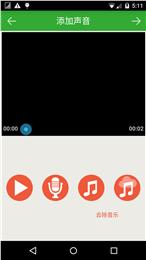 定格相机手机版 v1.5 官网安卓版 2