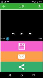 定格相机手机版 v1.5 官网安卓版 3