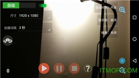 定格相机手机版 v1.5 官网安卓版 4