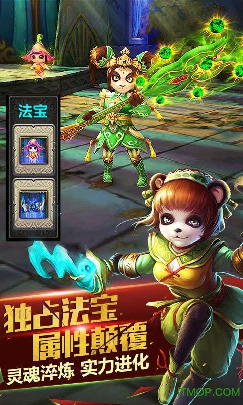 太极熊猫爱上平台版本 v1.1.52 安卓版 1