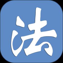 学法网手机app