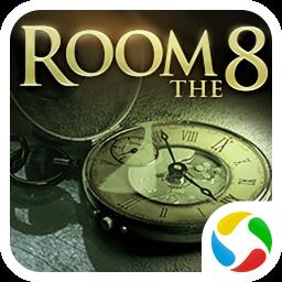 密室逃脱8红色豪宅游戏