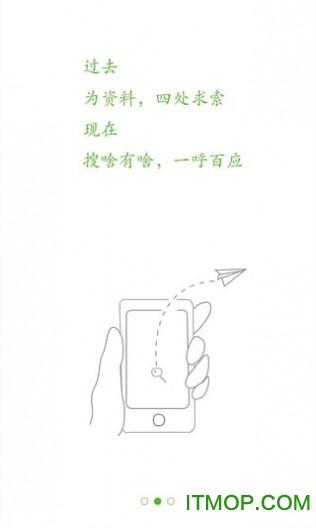 叶问(绿叶人医药代表办公) v1.1.2 安卓版 0