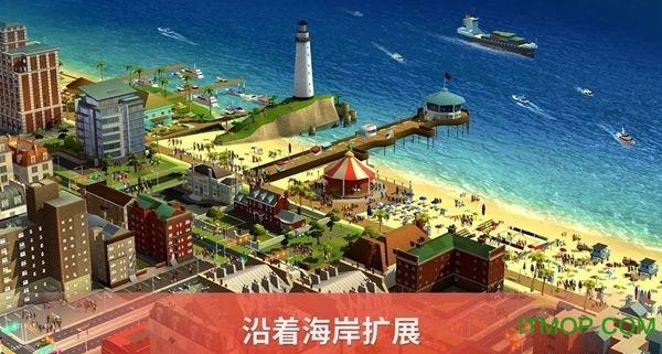 模拟城市建设无限金币版