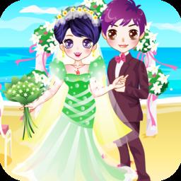 全民沙滩婚礼换装
