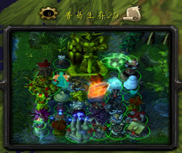 魔兽兽岛生存2.0