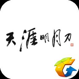 天刀盒子app