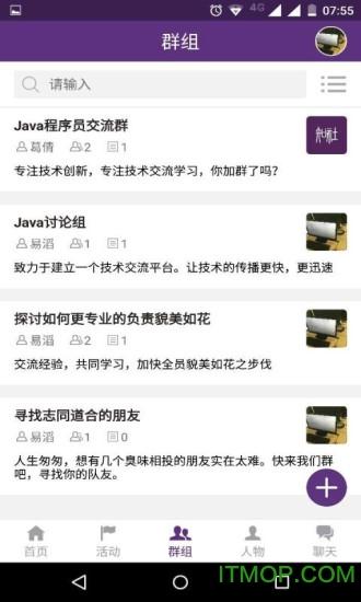 知社学术圈 v1.0 安卓版 2