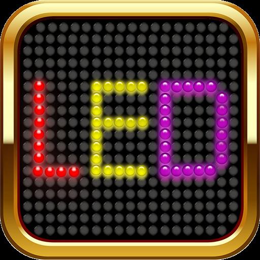 LED显示屏灯牌