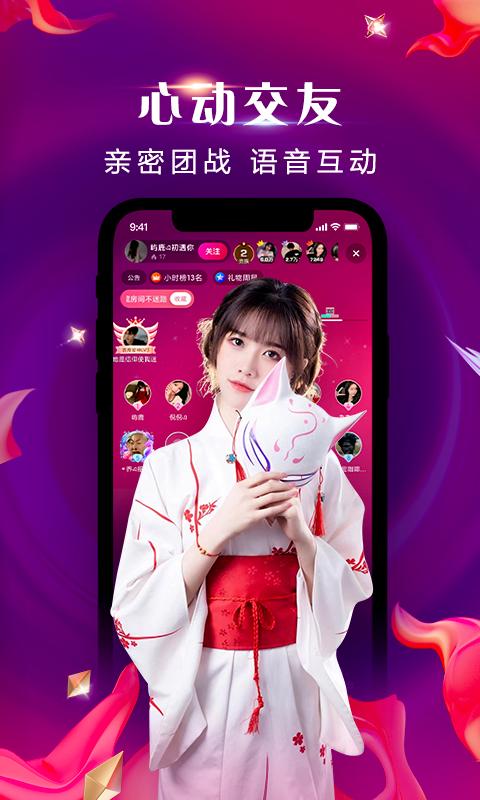 �v�now直播ios版 v1.43.5 iPhone版 1