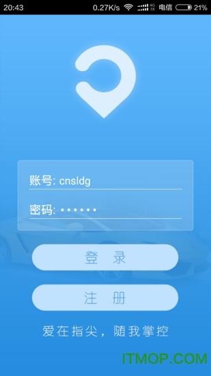 伴�星手�C客�舳�(智能GPS定位�O控) v5.7.7 安卓版 0