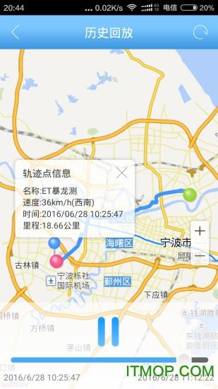 伴�星手�C客�舳�(智能GPS定位�O控) v5.7.7 安卓版 4