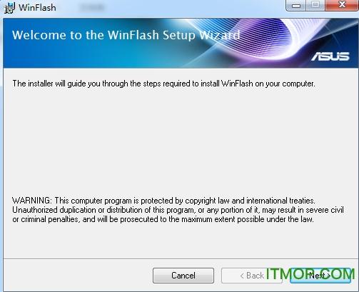 华硕主板bios刷新工具(asus winflash) v2.31.1 安装版 1