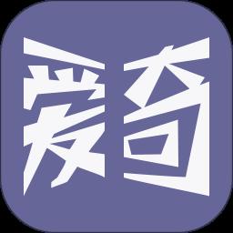 爱奇小说网手机版(爱奇电子书)