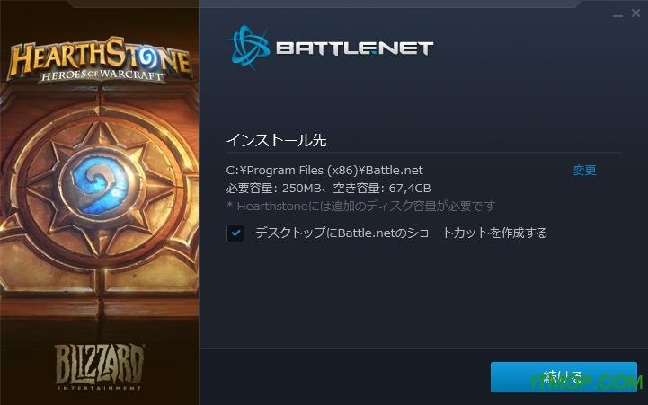 炉石传说日服电脑版 官网最新版 0