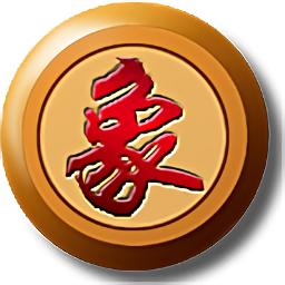 中国象棋博弈单机版