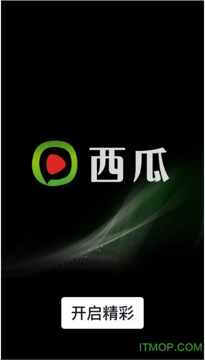 ios9西瓜影音 v1.1 iphone越狱版 2