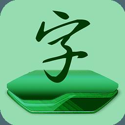 魅族字体管家app