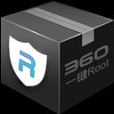 360一键root工具