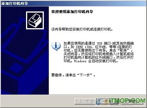 Acrobat PDFWriter 5 打印机驱动程序  0