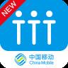 中国移动小移人家电脑版