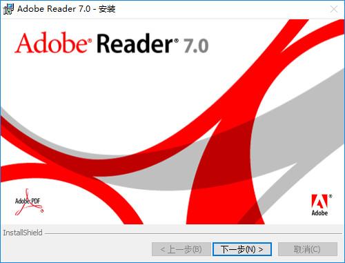 Adobe Acrobat v7.0.3 简体中文完整版 0