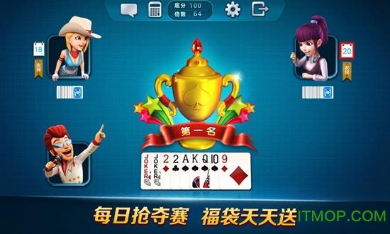 波克斗地主苹果版 v4.60 苹果iPhone版 2