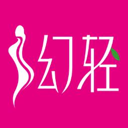 幻轻app