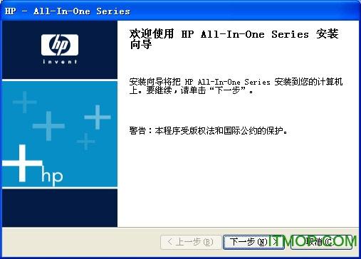 惠普hp4308打印机驱动 For xp 0