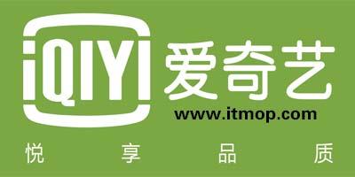 爱奇艺播放器手机版_爱奇艺vip版_爱奇艺去广告龙8国际娱乐唯一官方网站