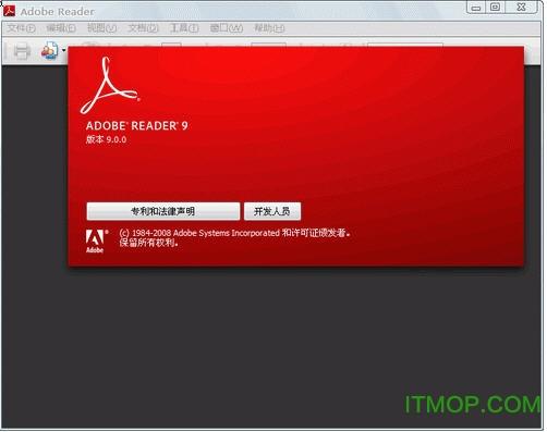 Adobe Reader(PDF阅读器) v9.4.0 简体中文正式版 0