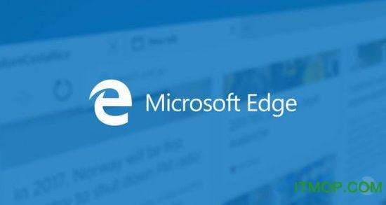 Microsoft Edge浏览器 v15.10125.0.0 官方中文版 0