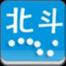 北斗手机定位系统app