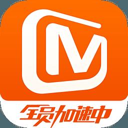芒果TV去广告清爽版