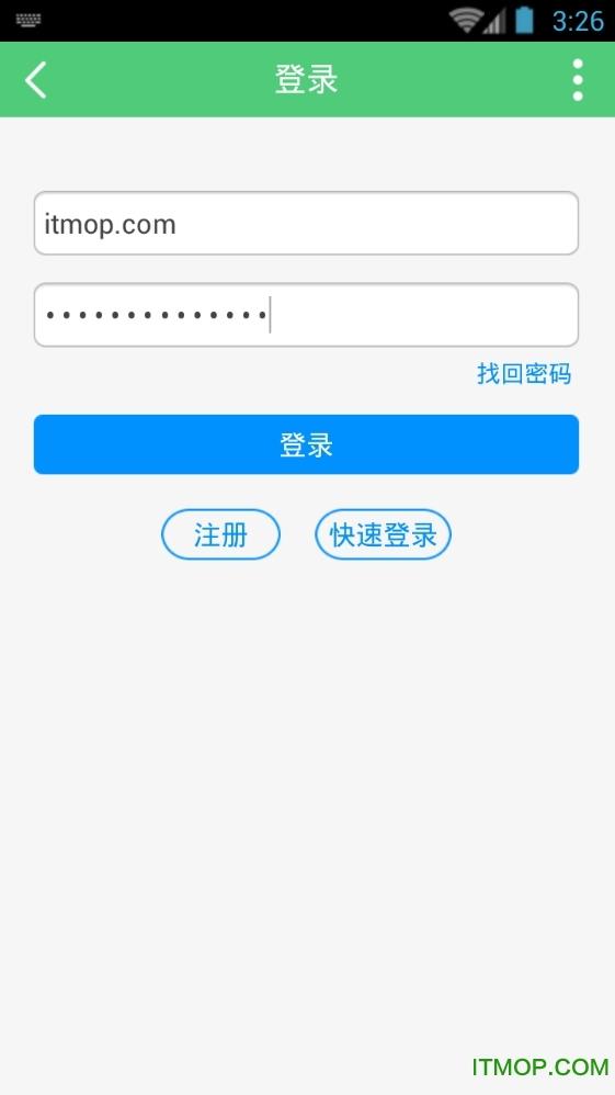 小贝家园app