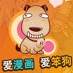 zero动漫网手机版app