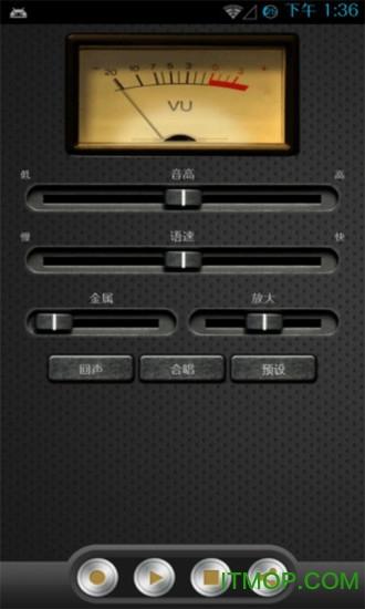 更改我的声音(Change my Voice) v5.2 安卓版 2