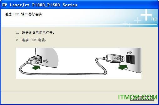 惠普HP万能打印机驱动 免费版 0