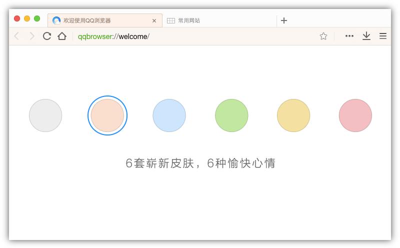 Safariƻ�������for mac v8.0.1 ƻ��������ʽ�� 0
