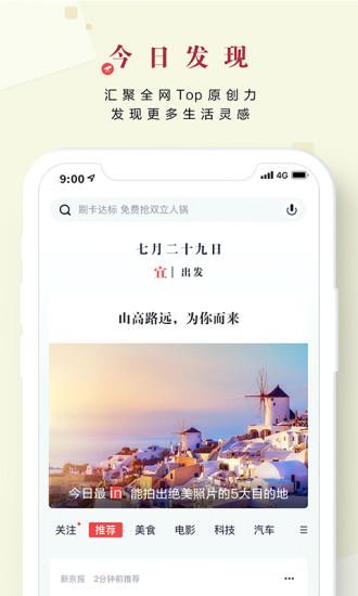 招行掌上生活信用卡客�舳� v8.0.7 安卓版 1