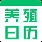 养殖日历app
