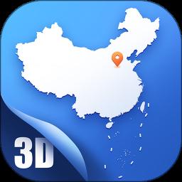 中国地图软件手机版
