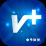 中华微视手机版