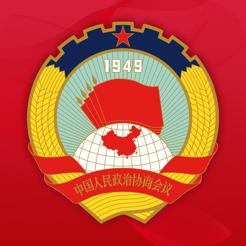 天津政协移动履职平台苹果版